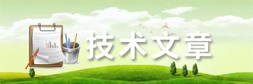 太陽(yang)能殺蟲燈